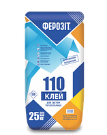 Ферозіт 110 /25  Клей для систем теплоізоляції