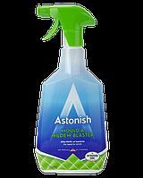 Средство от грибка и плесени ASTONISH Mould & Milder remover, 750 мл