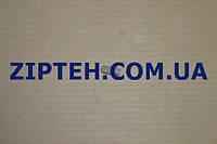 Муфта насадок для блендера и миксера Zelmer 171.2002 (12000126)