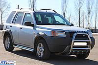 Защита переднего бампера (кенгурятник)  Land Rover Freelander 1998-2006
