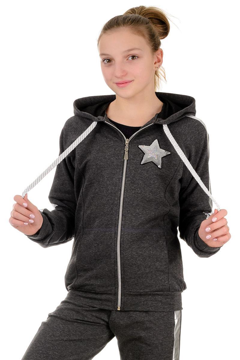 aed60a62 Подростковый детский спортивный костюм для девочек летний с капюшоном  трикотажный с паетками Турция - Интернет магазин