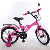 Велосипед детский PROF1 16д. T1662 Original girl,малиновый