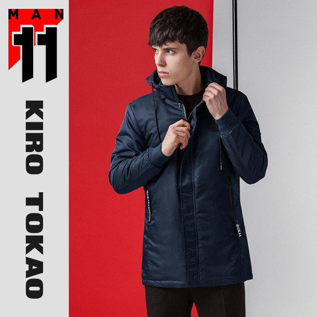 Подростковые куртки Kiro Tokao