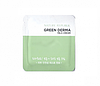 NATURE REPUBLIC Крем для кожи лица и тела Пробник Green Derma Mild Cream 1ml
