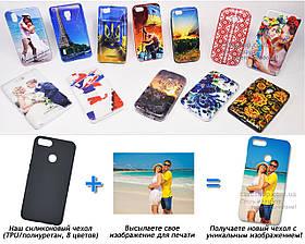 Печать на чехле для Xiaomi Mi5X / Mi A1 (Cиликон/TPU)