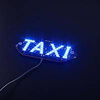Светодиодная табличка Такси на лобовое стекло 12В синяя в прикуриватель