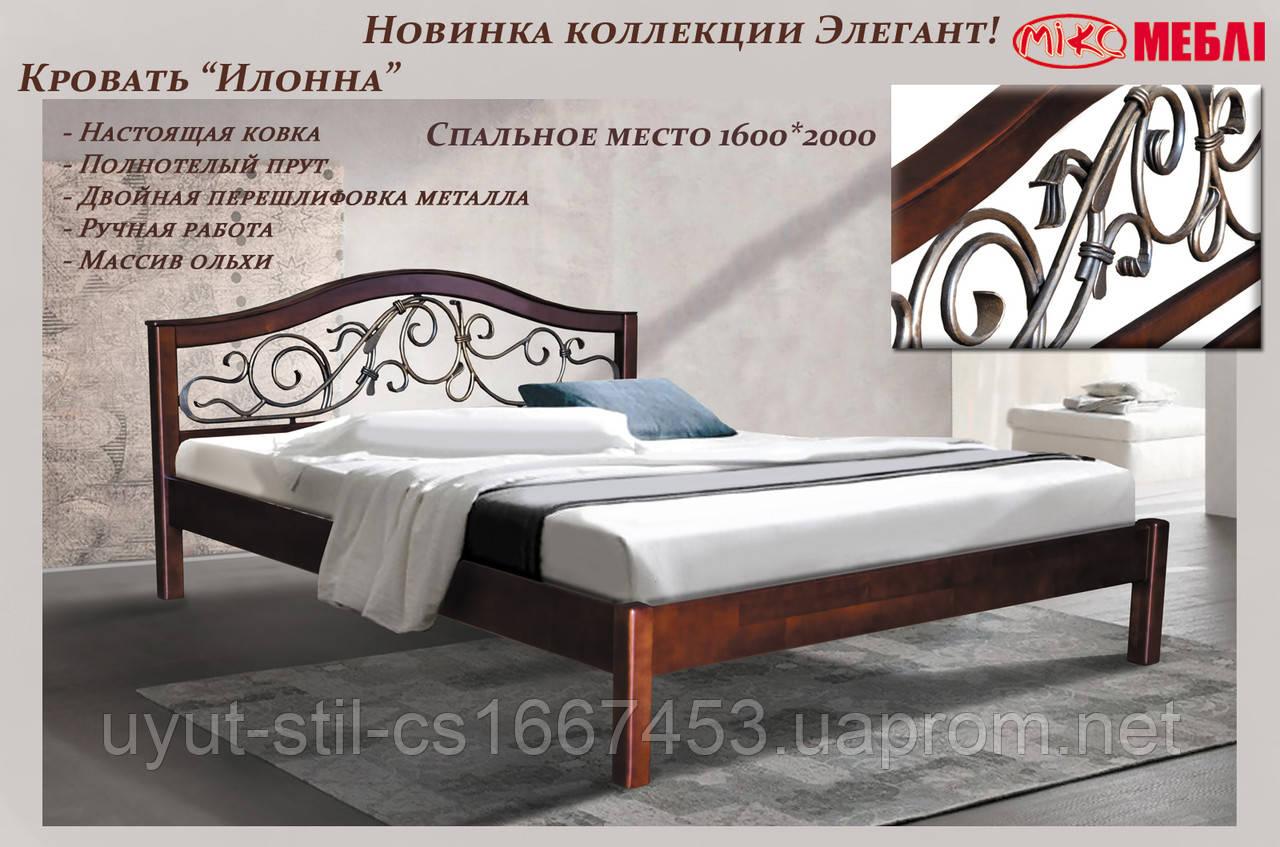 """Кровать """" ИЛОННА"""""""
