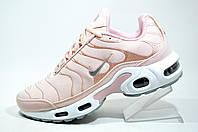 Женские кроссовки в стиле Nike Air Max TN Plus, Pink