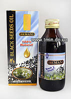 Масло черного тмина Хемани 125 мл