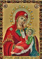 """Набор для рисования камнями """"Икона Дева Мария с Иисусом"""""""