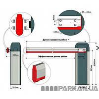 ASB6000 KIT5 Базовый комплект шлагбаума стрела 5 м.