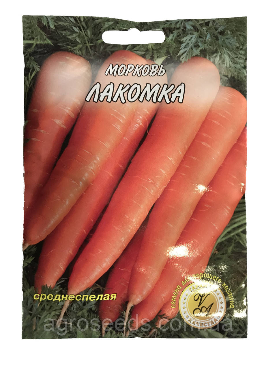 Семена моркови Лакомка 20 г