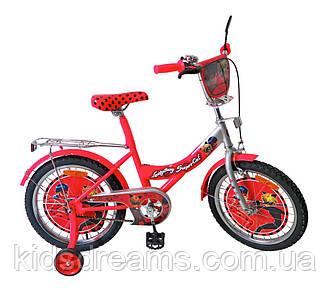 Велосипед 2-х колесный 20 дюймов 172028 со звонком,зеркалом,руч.тормоз,без доп.колес