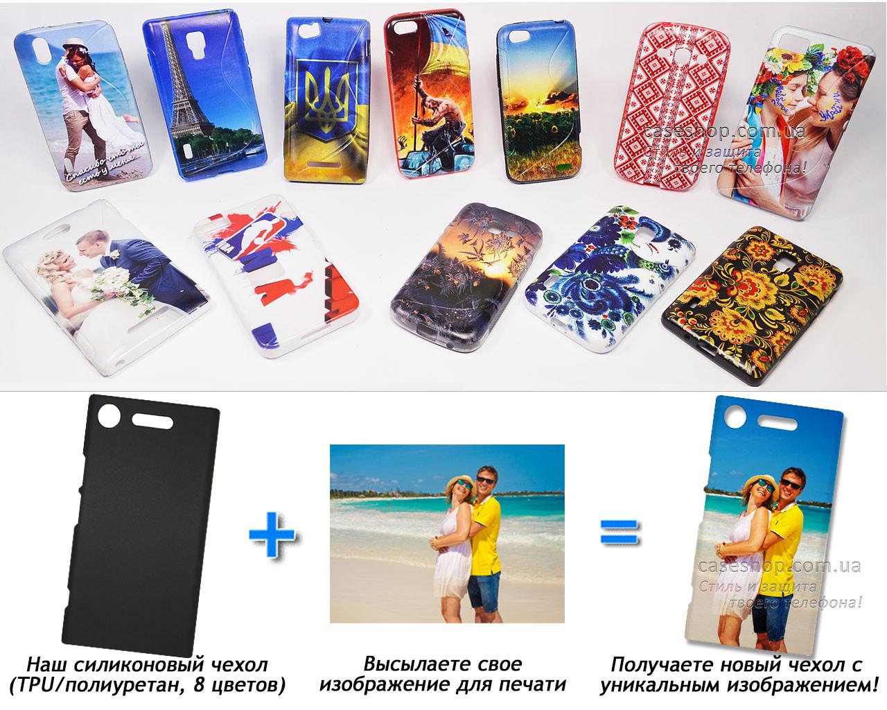 Печать на чехле для Sony Xperia XZ1 (Cиликон/TPU)
