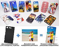 Печать на чехле для Sony Xperia XZ1 (G8341 / G8343) / Xperia XZ1 Dual (G8342) (Cиликон/TPU)