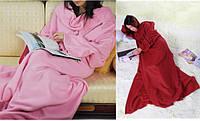 Плед с рукавами и карманом 170 х 130 см Розовый, Бордовый
