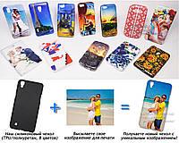Печать на чехле для LG X Power K220 DS (Cиликон/TPU)