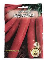 Семена моркови Медовянка 20 г