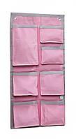 Органайзер для одежды и нижнего белья в шкаф bq-style 11-100102 розовый с серым