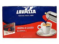 "Итальянский молотый кофе ""Lavazza"" Crema e Gusto 250 г"