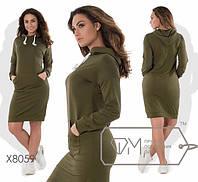 Сукня-худі жіноче батал р. 48-54 Фабрика Моди XL