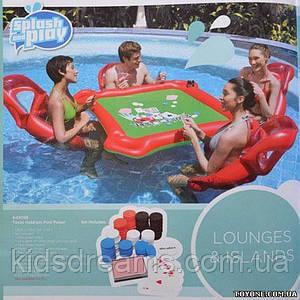 BestWay Набор для игры в покер на воде 43096 135-135см
