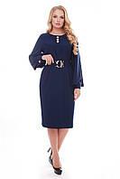 Темно-синее стильное платье для полных Екатерина