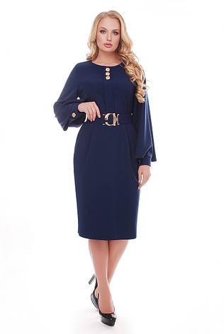 Темно-синее стильное платье для полных Екатерина, фото 2