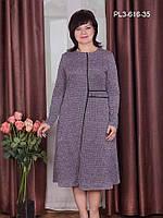 26ab385d6f0 Женское трикотажное платье расширенное книзу   размер 50-56   большие  размеры   цвет фрез