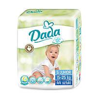 Подгузники Dada Extra soft 5 JUNIOR - 44 шт. / 15-25 кг