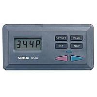 Sitex Sp-80L Autopilot W Pump Linear Feedback For Ob'S
