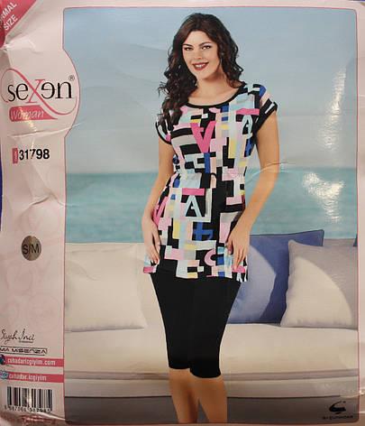 """Пижама для женщин: футболка и бриджи """"SEXEN"""" 31798, фото 2"""