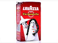 """Итальянский кофе """"Lavazza""""Carmencita 250 г"""