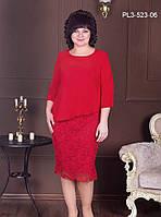 Женское элегантное нарядное платье большого размера / размер 52-62 / цвет красный