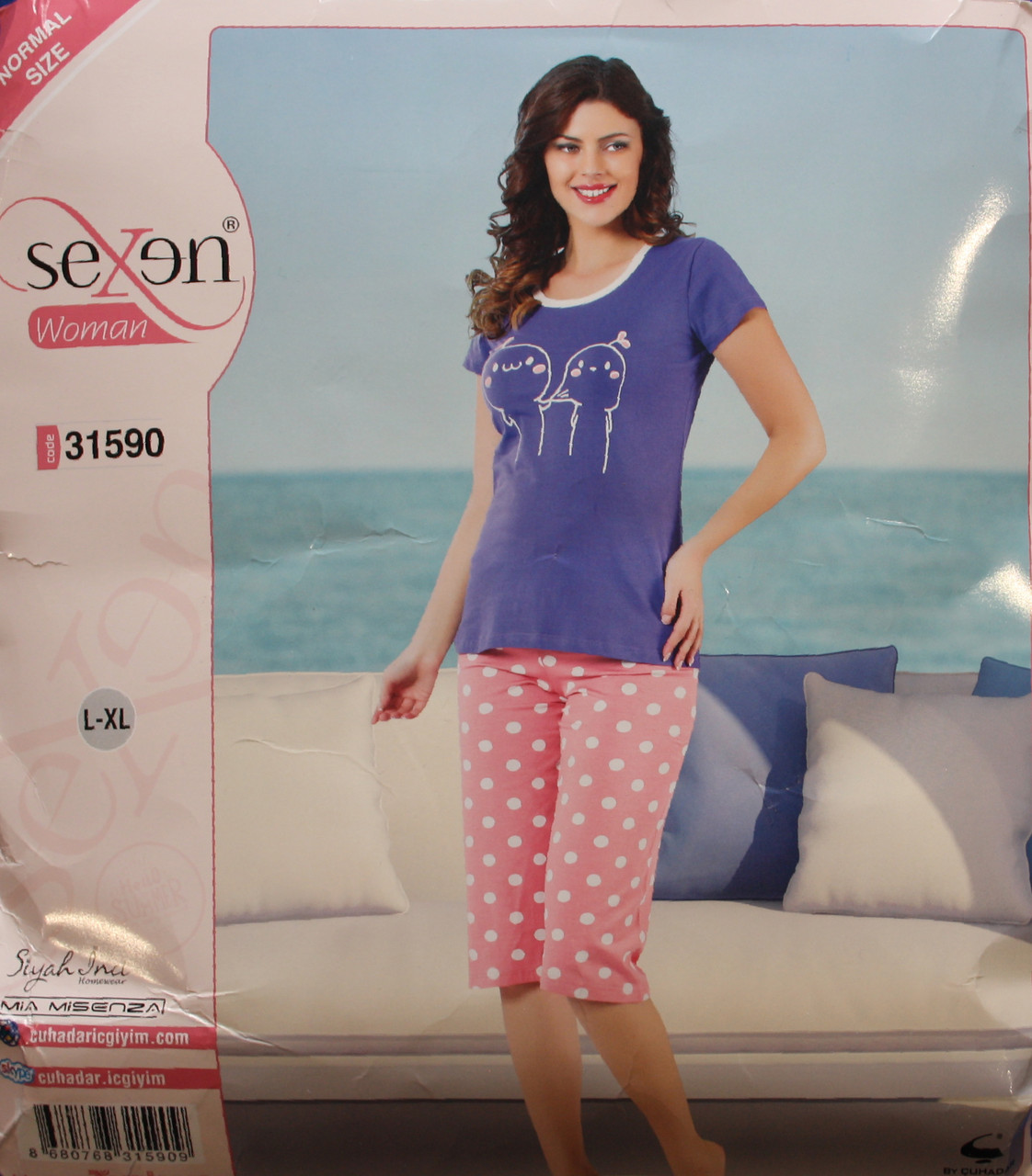 Пижама для женщин: футболка и бриджи SEXEN 31590