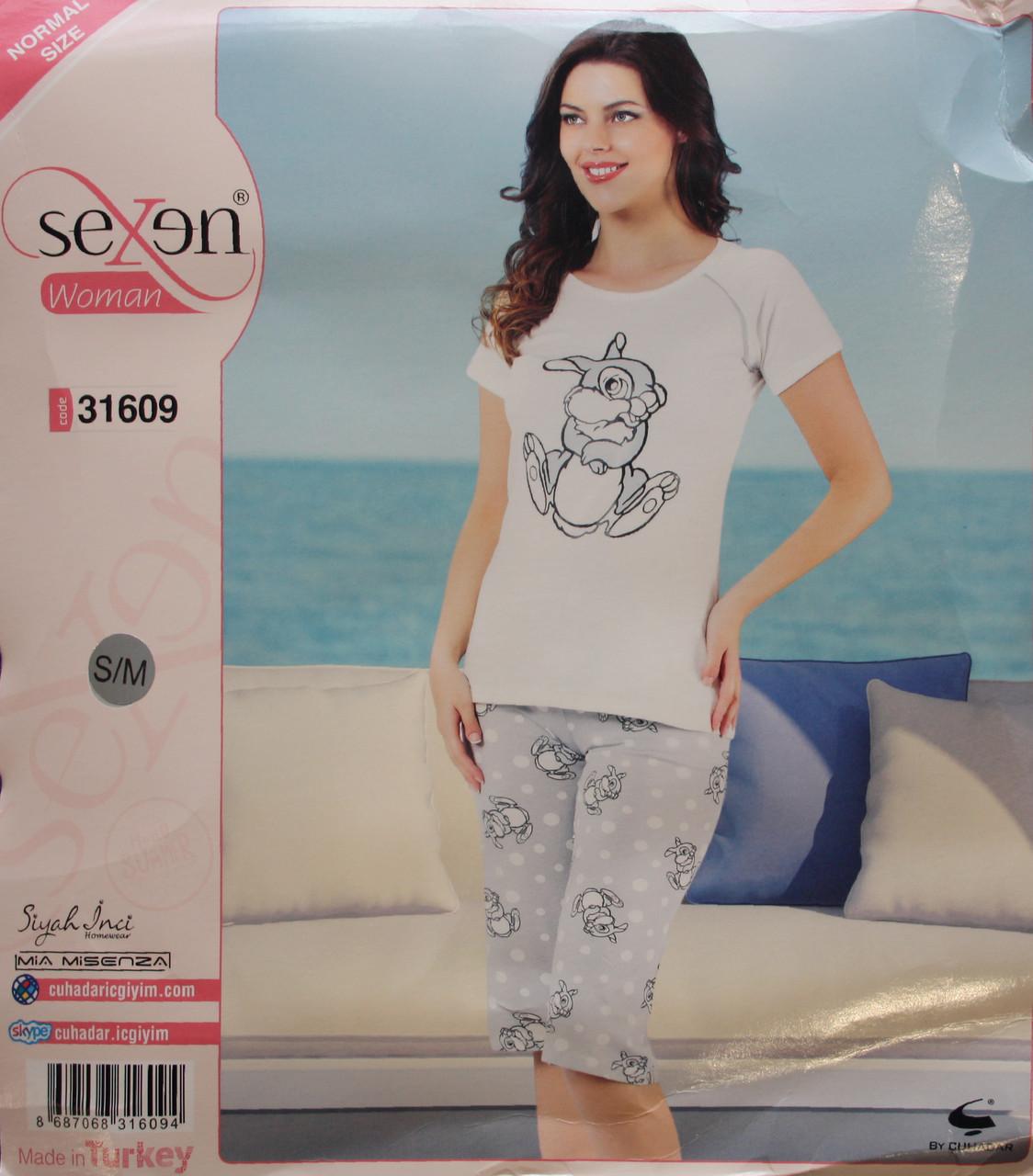 Пижама для женщин: футболка и бриджи SEXEN 31609