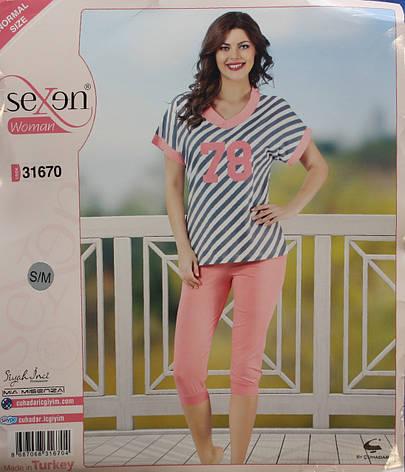 Пижама для женщин: футболка и бриджи SEXEN 31670, фото 2