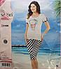 """Пижама для женщин: футболка и бриджи """"SEXEN"""" 31496"""