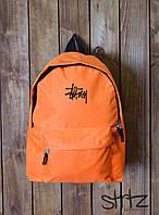 Рюкзак, портфель, сумка Stussy (оранжевый), Реплика