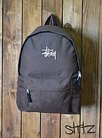 Рюкзак, портфель, сумка Stussy (серый), Реплика