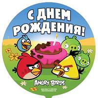 """Гелиевый шар """"С Днём рождения! Angry  birds"""""""