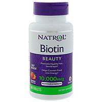 Биотин Natrol со вкусом клубники 10,000 mcg 60 таблеток