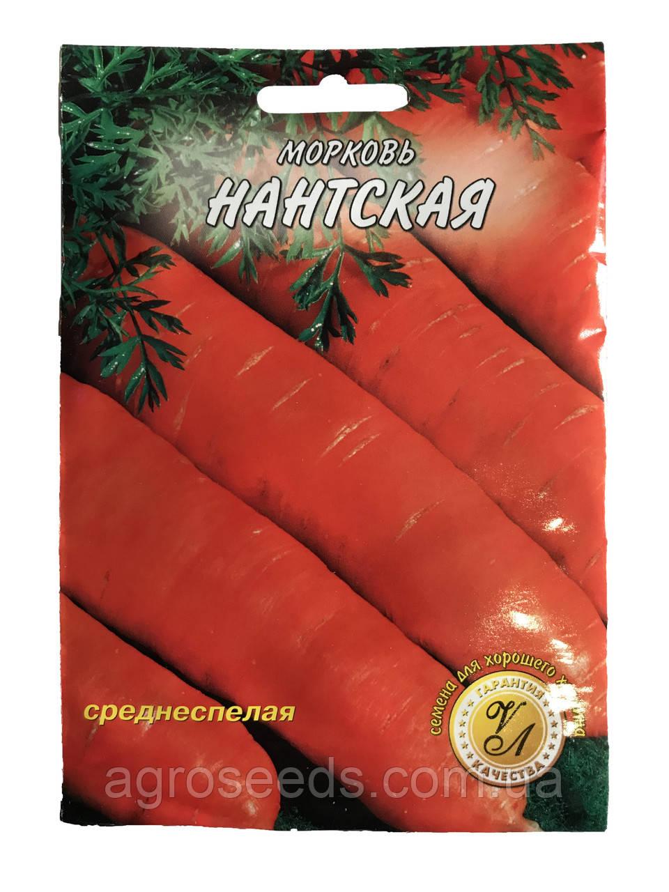 Семена моркови Нантская 20 г
