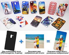 Печать на чехле для Xiaomi Mi Mix (Cиликон/TPU)