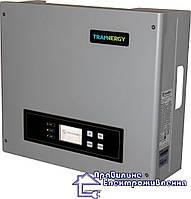 Мережевий інвертор TRANNERGY TRM010KTL (10 кВт, 3 Фази, 2 МРРТ) , фото 1