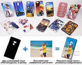 Печать на чехле для Xiaomi Mi Mix 2 / Mi Mix 2X (Cиликон/TPU)