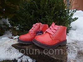 """Ботинки для девочки """"С.ЛУЧ"""" Размер: 23,25,27"""