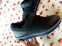 Стильные туфли для мальчика, 31-35