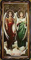 Архангелы Михаил и Гавриил 112х57см или 110х80см