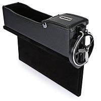 Многофункциональная коробка хранения для автомобильного кресла 25189